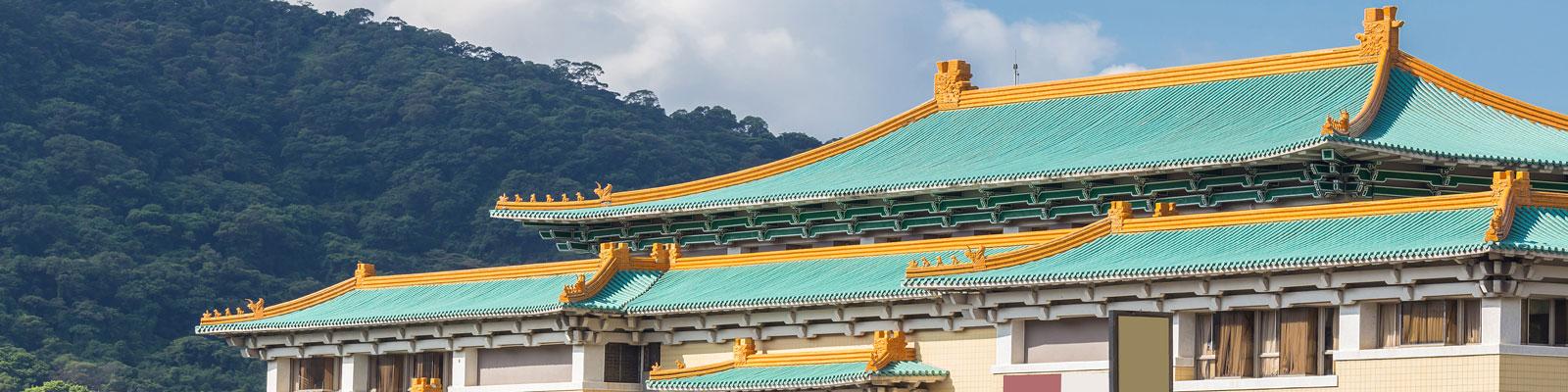 Taiwan Vegan Travel Guide