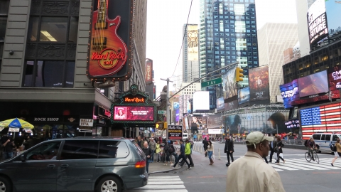 NYC – My Kind of Town