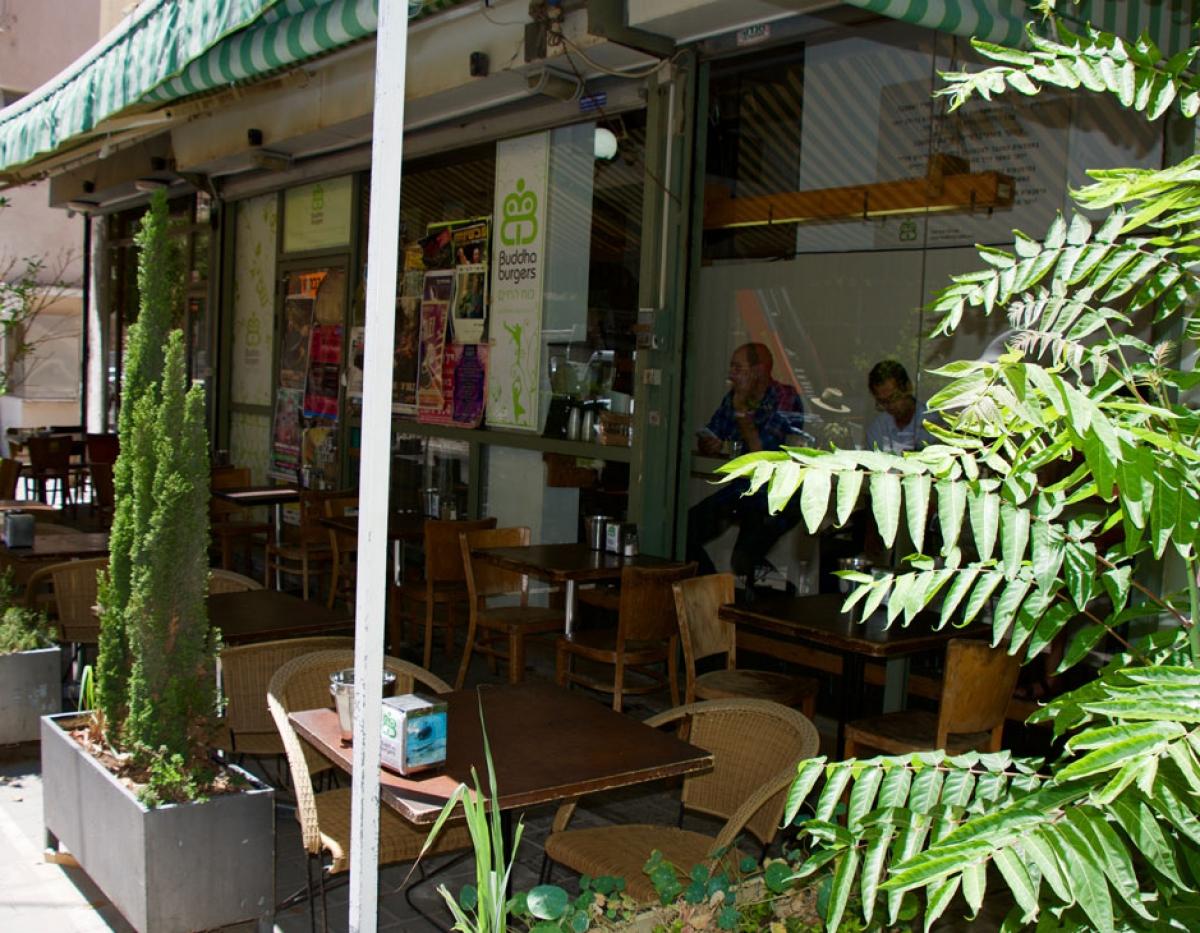 Buddha Burgers on Yehuda Ha-Levi Street