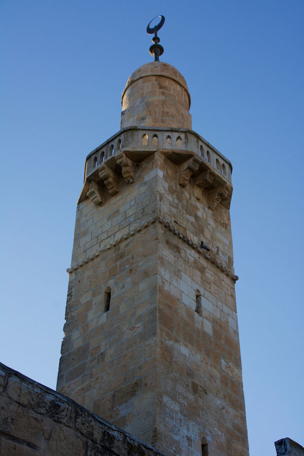 Sidna Omar mosque next to Hurva Synagogue in the Old City of Jerusalem