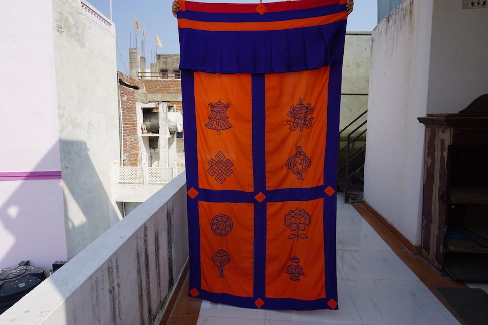 Our Tibetan Banner