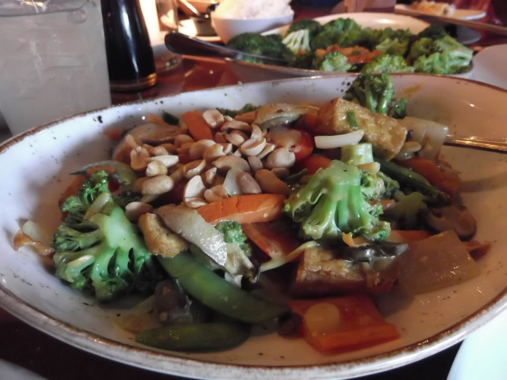 PF Changs Vegan Dish