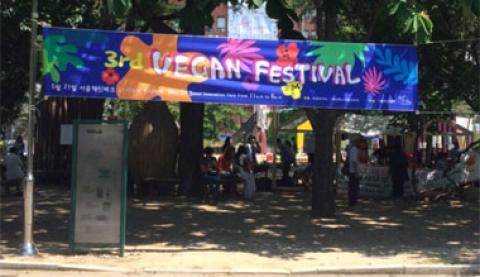 3rd Vegan Fest in Seoul