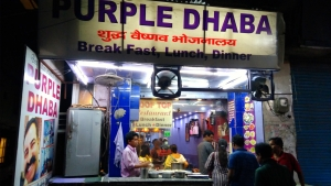 purple dhaba