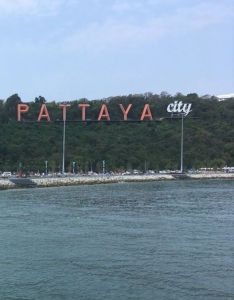 The Pattaya Sign. Hollywood it ain't.