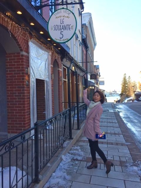 Vegan Quest of Quebec